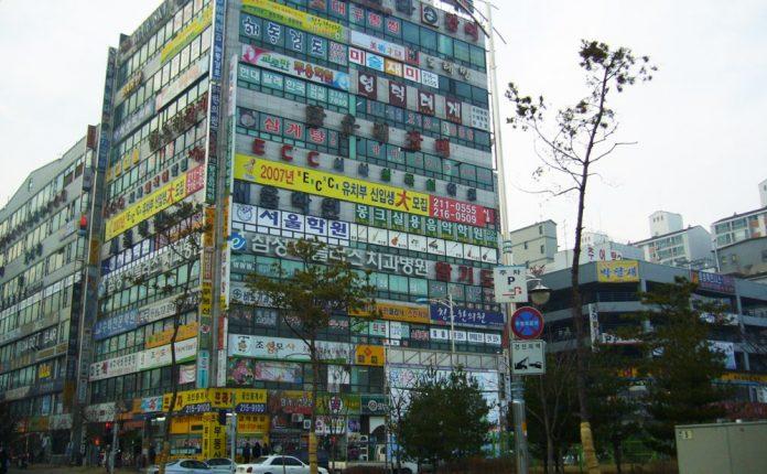 Medical Marijuana in South Korea, Seoul, 2019