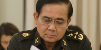 General Prayut Chan-o-cha, Thailand, Marijuana Report